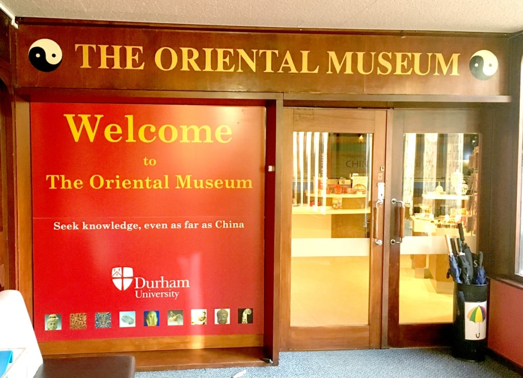 The Oriental Museum